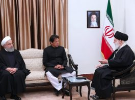 Pakistan Iran Ties